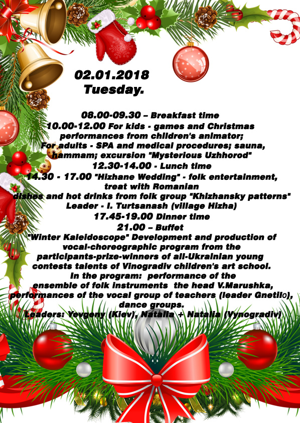 Новый-год-в-теплице-2018