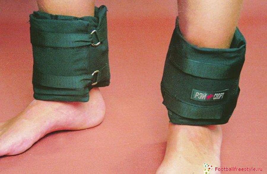 Как самому сделать утяжелители для ног и рук