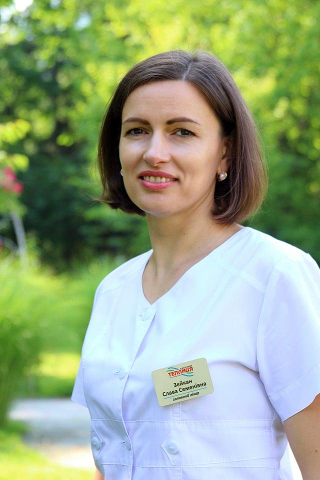 лечение в санаториях Закарпатья